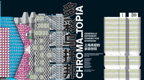 Front cover of Chromatopia showing colorful drawings of reimagined skyscrapers