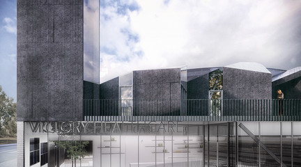 Close up rendering of the grey facade of a new medical building on Victory Blvd. in North Hollywood
